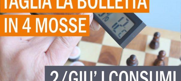 """2/Taglia la bolletta in 4 mosse: """"misura"""" il caldo di casa e riduci gli sprechi 236 visualizzazioni"""